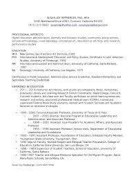 essay for job interview list