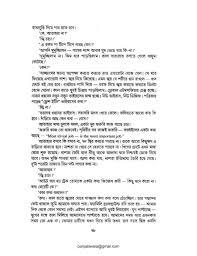 kobi by hu un ahmed panjabiwala gmail com   panjabiwala gmail com