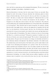 an essay applying the classical theory on marxist jurisprudence to th   5