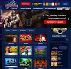 Вулкан Россия: правильное онлайн-казино