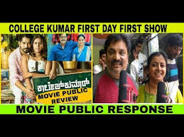 college kumar movie review college kumar public response college  college kumar movie review college kumar public response college kumar kannada movie review tube 360
