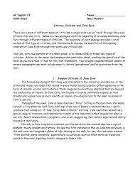 jane eyre marxist and jungian criticism assignment