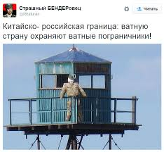 Помпео, Мэттис и Болтон понимают потребность Украины в помощи от США для отражения агрессии Кремля, - Хербст - Цензор.НЕТ 2121