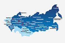 Бумага мелованная купить в Челябинске по выгодной цене