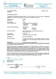 Offer Letter Interesting Job Offer Letter[PCC]