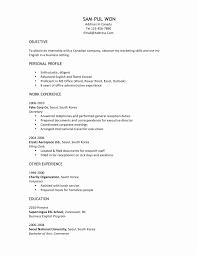 Resume Korean Format Resume For Study