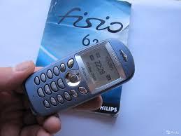 Philips fisio 625 купить в Санкт ...