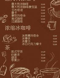 Cafe Drink Menu Template Ai Free Download Pikbest
