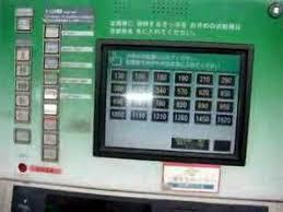 Metro Ticket Vending Machines Amazing How To Buy Tokyo Metro Ticket Sugamo Station Japan YouTube