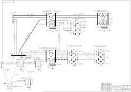 Курсовые и дипломные проекты по электроснабжению Чертежи РУ Курсовая работа Электрические цепи