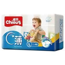 <b>Подгузники</b> для малышей <b>Chiaus</b> — купить на Яндекс.Маркете