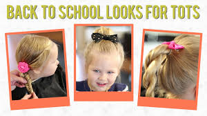 Childrens Hair Style 3 easy back to school hairstyles for toddlers youtube 4533 by wearticles.com