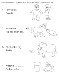 Free Preschool   Kindergarten Opposites Worksheets   Printable in addition 13 best NURSERY images on Pinterest   Language activities  Wh likewise 27 best Opposites images on Pinterest   Opposites preschool moreover Opposites  1st worksheet of 4 furthermore Free printable Kindergarten reading Worksheets  word lists and together with Our 5 favorite preschool math worksheets   Math worksheets moreover Opposites Worksheets   Have Fun Teaching besides  furthermore Opposites Worksheets   guruparents also Best 25  Printable preschool worksheets ideas on Pinterest likewise Fran's Freebies  Opposites Worksheets – Home Education Resources. on math worksheets for opposites