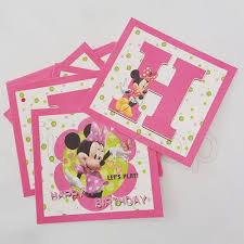 minnie mouse wall decoration banner sku wb014