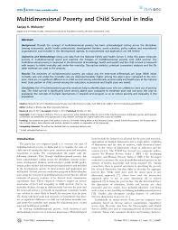 dissertation on digital library phd