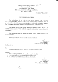 welcome to cghs office memorandum dated 22 2009