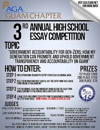 aga guam chapter rd annual hs essay competition