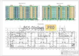 Проекты жилых зданий pgs diplom pro Магазин готовых дипломных  304 Строительство 10 этажного монолитного жилого дома с встроенным магазином в г Юрга