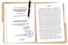 Отчет По Практике в Астана kz Отчеты по практике курсовые СРС Эссе дипломные на русском языке
