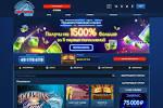 Демонстрационная и денежная игра в казино Вулкан Неон