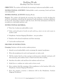Word Study Worksheet Phonics Word Study Multisyllabic Word Recognition