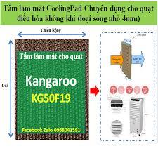 Tấm làm mát Cooling Pad cho quạt hơi nước Kangaroo KG50F19 (Loại tấm sóng  nhỏ 4mm)