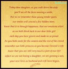 Inspiration Words For A Wedding Card An Indian Wedding Blog