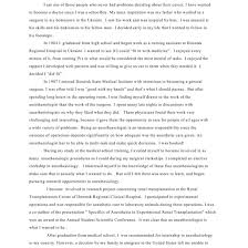 resume examples thesis statement example for essays what essay   high school personal statement essay examples writing in general for resume examples thesis