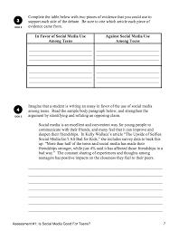 social media argumentative essay staff pharmacist cover letter w81 argument writing writing 8th grade goalbook pathways kraked assessment2 resources ref std nav social media argumentative essay