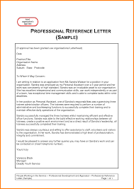 template reference letter professional reference letter template