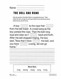 ung - Free Phonics Worksheet | second grade | Pinterest | Phonics ...