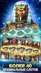 Игровые слоты в казино Pharaon