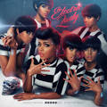 Album:The Electric Lady|Janelle Monáe, 2013