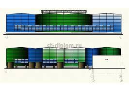 Диплом ПГС готовые дипломные работы по строительству проекты ПГС Сервисный металлоцентр с административно бытовым зданием в г Новосибирск