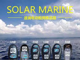 Chân Vịt Thuyền Bơm Hơi Động Cơ Điện Xuồng Máy Cao Su