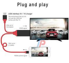 Cáp kết nối điện thoại với TV Lighting to HDMI - Cáp Tivi