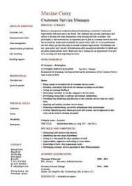 Resume   Cover Letter   Sample Code   Enigma Software   Squish     University of Waterloo