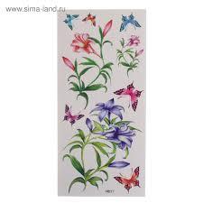 татуировка на тело цветок лилия 2584480 купить по цене от
