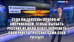 Вся европейская часть России попадает в зону поражения ракет ВМС США, - Генштаб РФ - Цензор.НЕТ 4952