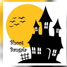 Bhoot Bangala