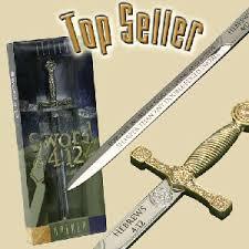 Sword 412 letter opener2 30