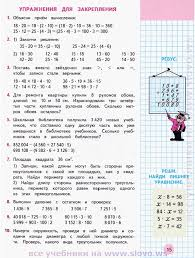 Гдз онлайн по геометрии класс ершова самостоятельные и  Гдз онлайн по геометрии 7 класс ершова самостоятельные и контрольные работы