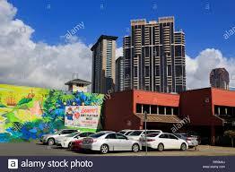 Stock Design South King Street South King Street Apartment Towers Honolulu City Oahu