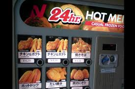 Vending Machine Food Custom Everything About Vendingmachines VOYAPON