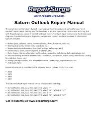 saturn outlook repair manual