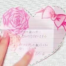 バレンタイン メッセージ 彼氏