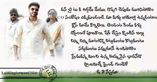 A song about friendship lyrics. 15 Best Songs About Friendship In Telugu Looking For Many