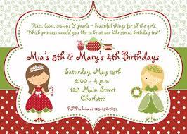 Christmas Birthday Party Invitations Princess Tea Party Christmas Birthday Party Invitation Etsy