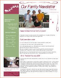 family newsletter family newsletter template emmamcintyrephotography com