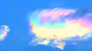 An earthquake is the result of a sudden release of stored energy in the earth's crust that creates seismic waves. Fears Earthquake Imminent After Bizarre Multi Coloured Cloud Filmed In Sky Daily Star